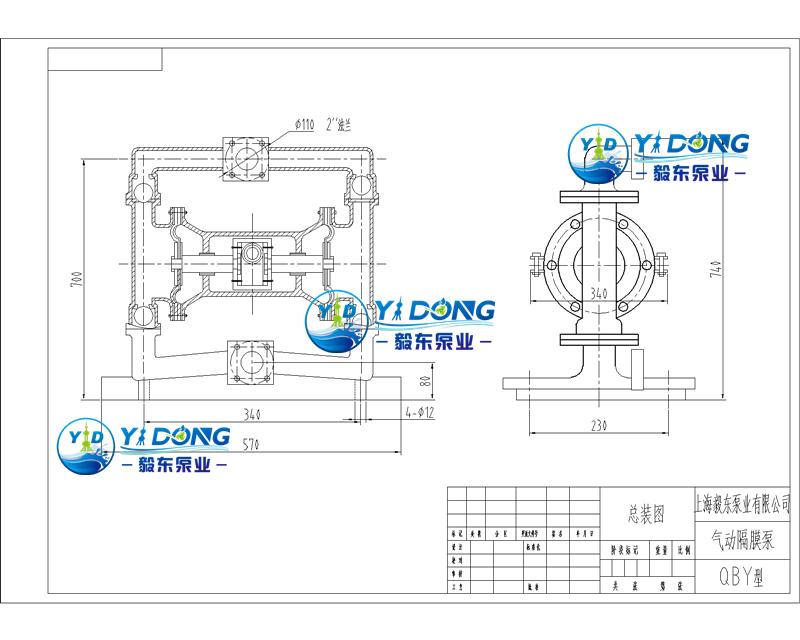 QBY型气动隔膜泵结构图